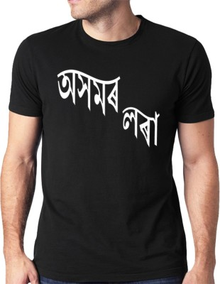 HEYUZE Printed Men's Round Neck Black T-Shirt
