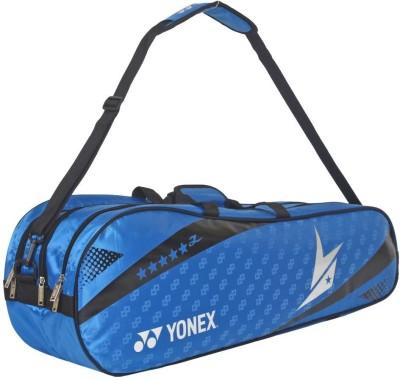 YONEX 14B LDSP Blue, Kit Bag YONEX Badminton Bag