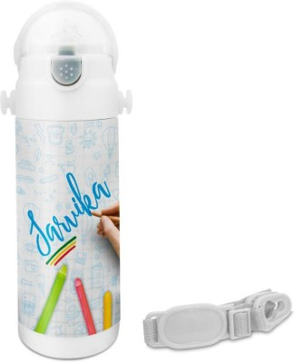 Hot Muggs Sarvika - Crayons Insulated Astro Bottle 350 ml Sipper(Pack of 1, Multicolor)