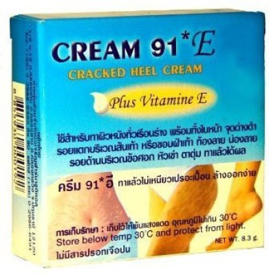 Cream E Cream Cracked Heel Treatment Relief Rough Foot Plus Vitamine E(8.3 g) Flipkart