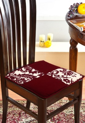 https://rukminim1.flixcart.com/image/400/400/jevpj0w0/pillow/k/z/z/reversible-duck-cotton-chair-cushion-pack-of-two-3702v2-home-original-imaf3gybrhgwnvmh.jpeg?q=90