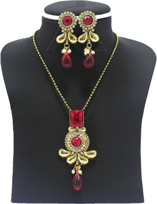 Zaveri Pearls Alloy Jewel Set(Red, White) at flipkart