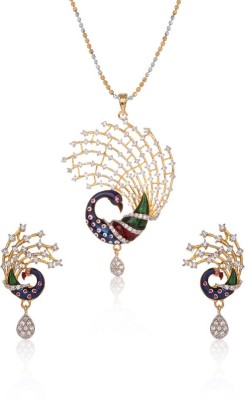 https://rukminim1.flixcart.com/image/400/400/jewellery-set/u/2/b/pss-55-jewels-galaxy-original-imae6jgq8jp5rajp.jpeg?q=90