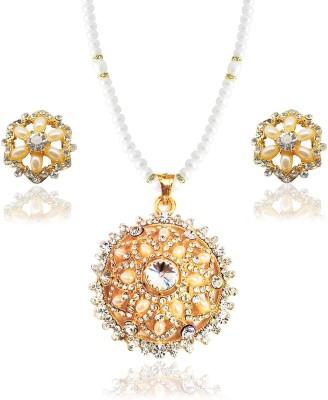 https://rukminim1.flixcart.com/image/400/400/jewellery-set/u/a/9/rpps1006-bling-n-beads-original-imae7cb8j8xshdff.jpeg?q=90