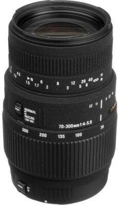Sigma 70 - 300 mm F4-5.6 DG Macro Lens