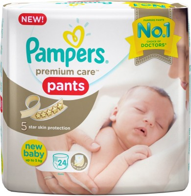 Pampers Premium Care Pants Diapers (24 PCS, XS)