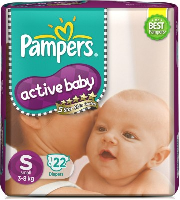 Pampers Active S Diapers (22 Pieces)