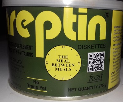 threptin Protein Cookie(275 g, REGULAR)