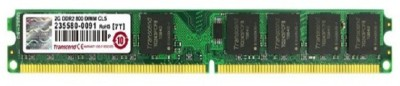 Transcend DDR2-800 DDR2 2 GB (Single Channel) PC (2 GBDDR2 2GB PC DRAM (JM800QLU-2G))