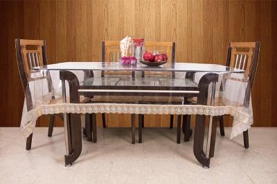 Kuber Industries Self Design 6 Seater Table Cover(Golden, PVC) at flipkart