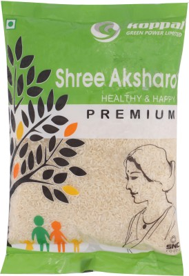 Shree Akshara Premium  Sona Masoori Rice (Steam)(1 kg)