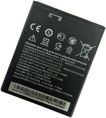 Amnicor Mobile Battery For HTC Desire 620