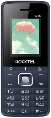 Rocktel W16 Grey