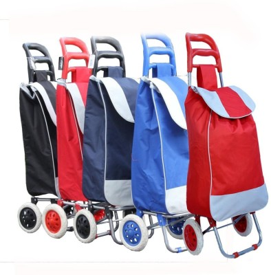 HOUZIE ST-1 Baby Shopping Cart Cover(Mullti Color)