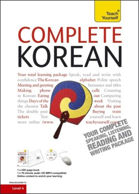 Complete Korean: Teach Yourself (New Edition)(English, book & cd pack, Mark Vincent,Jaehoon Yeon)