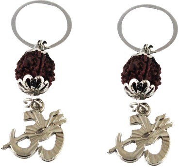 estore om with five face rudraksha key chain keyring set of 2 pcs Carabiner(Silver)
