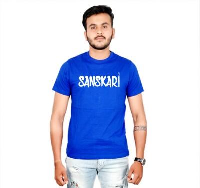 AMBAZ Printed Men's Round Neck Blue T-Shirt