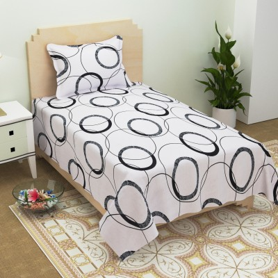 https://rukminim1.flixcart.com/image/400/400/jflfgcw0/bedsheet/a/g/g/cottonnew-single256-flat-homefab-india-l-original-imaf4yafy6yakggz.jpeg?q=90