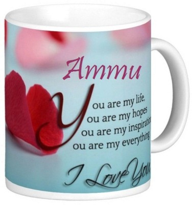 Exoctic Silver Ammu Love Romantic Valentine Quotes 006 Ceramic Mug(330 ml) at flipkart