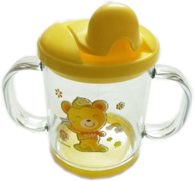 Squnibee Baby Sipper Cup(Yellow)