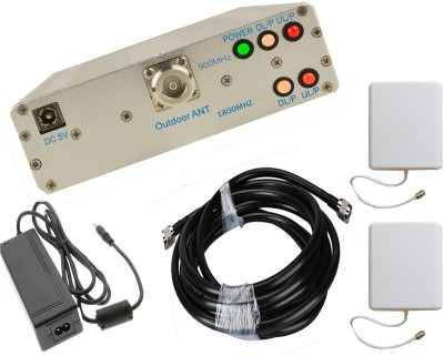 3AN Telecom High Quality 2G 4G repeater Gain 65DB DCS/4G Cell Phone repeater Dual Band 900-1800 mhz GSM mobile signal booster amplifier Router Antenna Booster  available at flipkart for Rs.22000