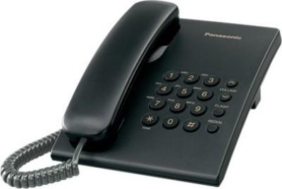 Panasonic PanasonicKXTS50004 Cordless Landline Phone(Multicolor)  available at flipkart for Rs.999