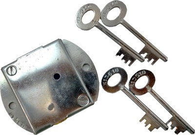 HLI 6 lever almirah lock with double lock (round 4 keys) (chrome plated keys)(size 82 m.m.) Lock(Grey)  available at flipkart for Rs.299