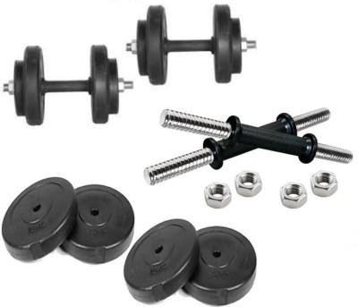 AP SALES | 14 KG gym dumbbells combo | 12kg Plates - 1kg x 4=4kg + 2kg x 4=8kg | 13.5-inches Long 2 Rods=2kg | 14kg Adjustable Dumbbell(14 kg)  available at flipkart for Rs.1099