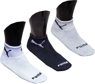 Puma Men & Women Self Design Ankle Length
