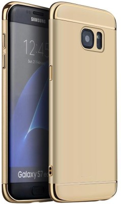 IDesign Back Cover for Samsung Galaxy S7 Edge Gold