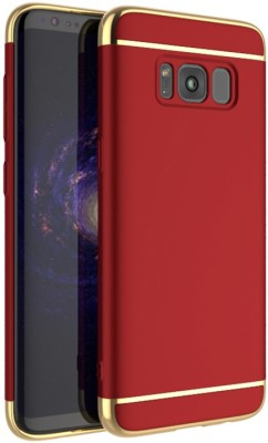 GadgetM Back Cover for Samsung Galaxy S8 Red