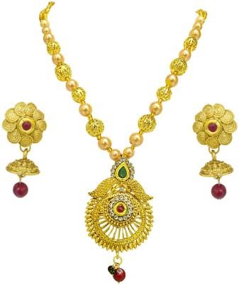 https://rukminim1.flixcart.com/image/400/400/jg15aq80/jewellery-set/g/m/z/ps529-surat-diamonds-original-imaf4dfyjbdv4u9x.jpeg?q=90