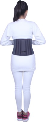 Medtrix Lumbar Sacral (L.S.) Belt Spinal Brace Mild Lower Back Pain Fracture Injuries Grey ( 28 cm to 32 cm ) Lumbar Support (S, Grey)  available at flipkart for Rs.370