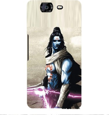 Snapdilla Back Cover for Micromax Canvas Knight A350, Micromax A350 Canvas Knight(Artistic Devotional Lord Mahadev Shiva Trilogy Best Painting Hindu Religious Smartphone Case, Plastic)
