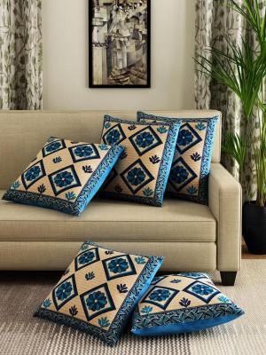 https://rukminim1.flixcart.com/image/400/400/jgcktjk0/cushion-pillow-cover/k/x/4/cxgte0001-turquoise-romee-original-imaf4he8u3rndfhr.jpeg?q=90