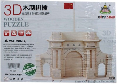 https://rukminim1.flixcart.com/image/400/400/jgcktjk0/puzzle/a/s/k/1-3d-wooden-puzzle-gate-of-tsinghua-university-1tng102-diy-games-original-imaf4gjfu6j7bagy.jpeg?q=90