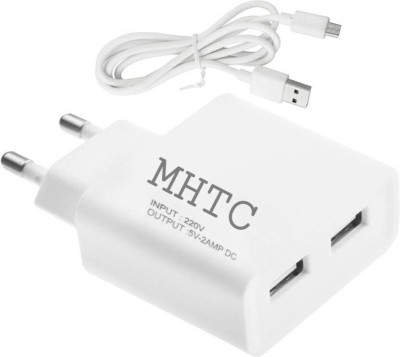 MHTC 2.4A J5 Wall Charger Mobile Charger White, Cable Included