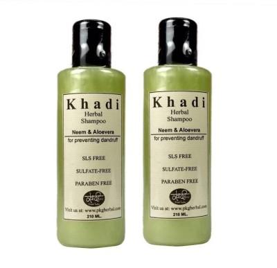 https://rukminim1.flixcart.com/image/400/400/jgmkwi80/shampoo/b/e/4/210-neem-aloevera-dandruff-shampoo-sls-paraben-free-210-ml-pack-original-imaf4qjmbpyarp6g.jpeg?q=90