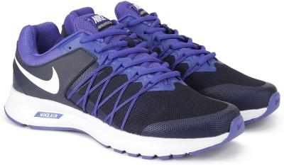 Nike NIKE AIR RELENTLESS 6 MSL Running