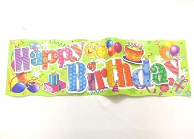 Shopkooky Best 3D Happy Birthday Banner for Decoration for Kids Birthday Party/ Party Decoration Item Banner(15 ft, Pack of 1)