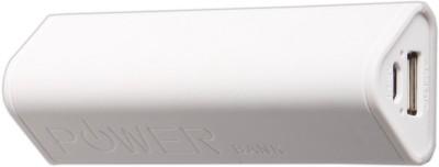 Callmate 2600 mAh Power Bank White, Lithium ion
