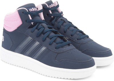 brand new 751f1 f7691 ADIDAS HOOPS 2.0 MID Basketball Shoes For Women(Multicolor)