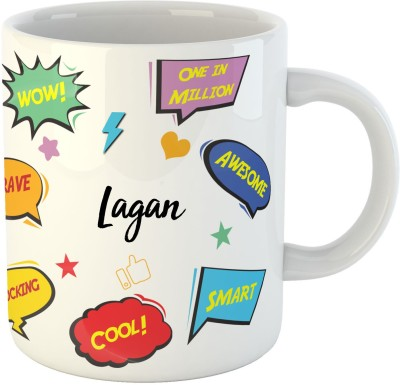 compare lagan prices online and buy at lowest cost price in india