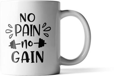 https://rukminim1.flixcart.com/image/400/400/jh3q6q80/mug/u/y/h/no-pain-no-gain-coffee-mug-fitness-coffee-mug-1-brand-bihar-original-imaf566fz4bqe3ny.jpeg?q=90