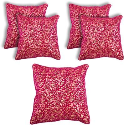 https://rukminim1.flixcart.com/image/400/400/jh55mkw0/cushion-pillow-cover/b/g/7/pink-velvet-floral-leaves-new-colour-mercury-e-tail-original-imaf589epbrtgnug.jpeg?q=90