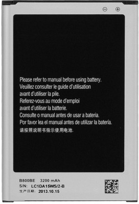 iCart Mobile Battery For SAMSUNG Galaxy Note 3