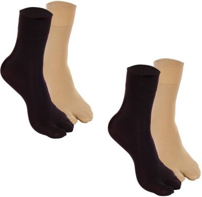 Tahiro Women Ankle Length, Mid-Calf/Crew, Low Cut(Pack of 4) at flipkart