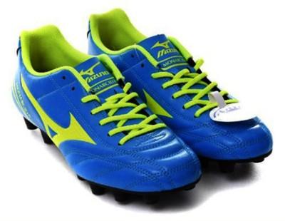 MIZUNO MONARCIDA FS MD  WIDE  Running Shoes For Men Blue, Yellow MIZUNO Sports Shoes