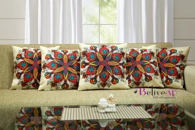 https://rukminim1.flixcart.com/image/400/400/jhjg13k0/cushion-pillow-cover/r/y/e/3d6morc53dcanvasc5-belive-me-original-imaf5fuznxsny9cx.jpeg?q=90