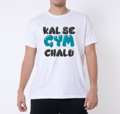 Khopche Printed Men's Round Neck White T-Shirt